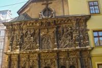 Каплиця Боїмів