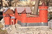 Мініатюра Високого замку
