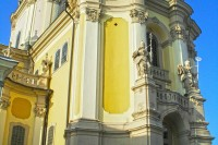 Собор Святого Юрія