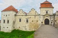 Дорога до головних воріт Свіржського замку