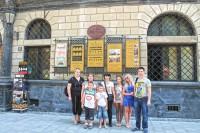 Обзорная экскурсия во Львове