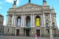 Театр Оперы Львов
