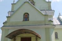 Успенський костел, Свірж
