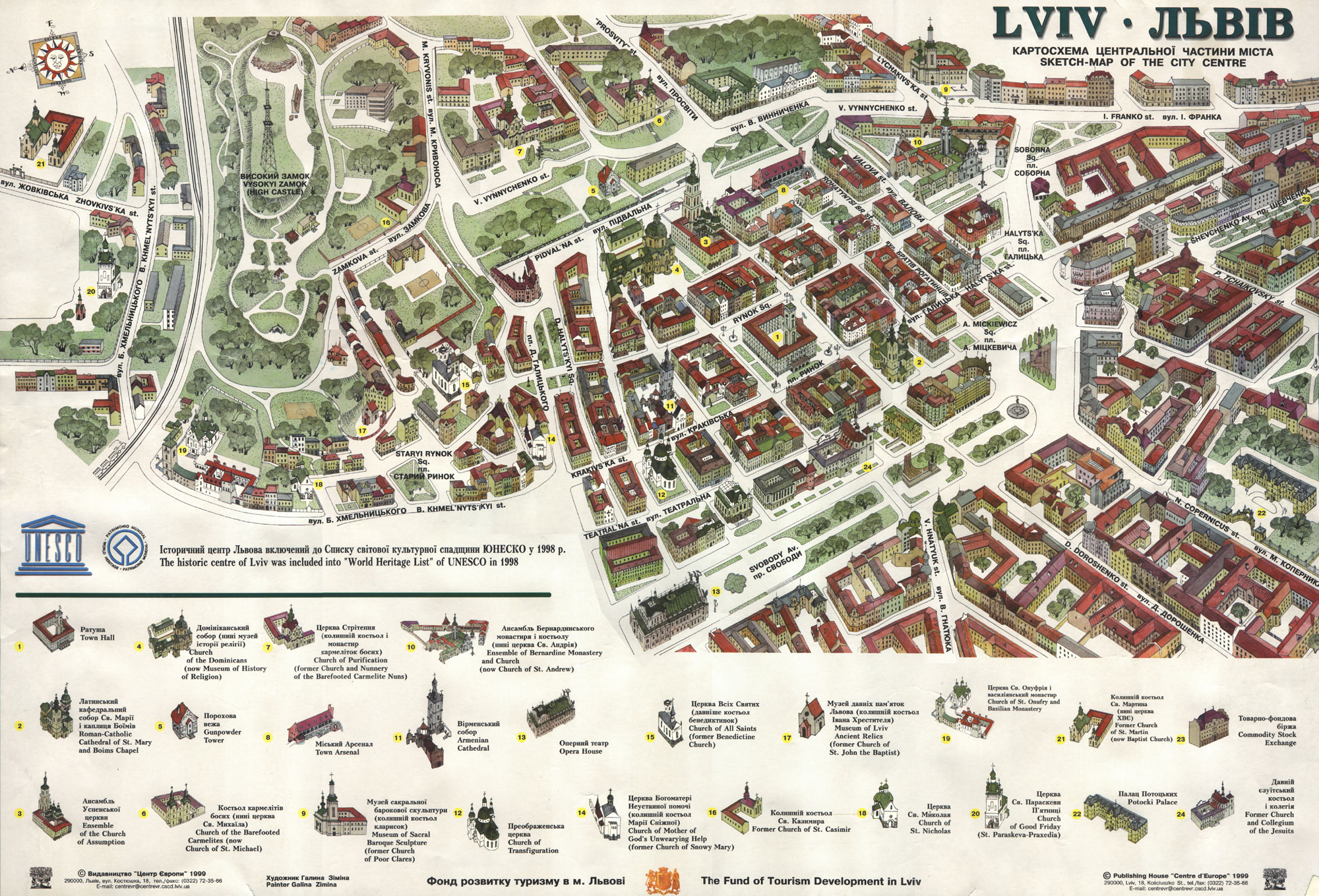 lviv-map-sketch-1