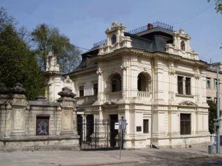 Экскурсия «16 вилл и дворцов Львова в 20-ти мин. от жд вокзала»